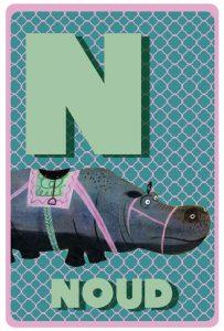 Geboortekaartje retro vintage met nijlpaard. De retro vintage geboortekaartjes zijn geïnspireerd op de retro alfabet boekjes
