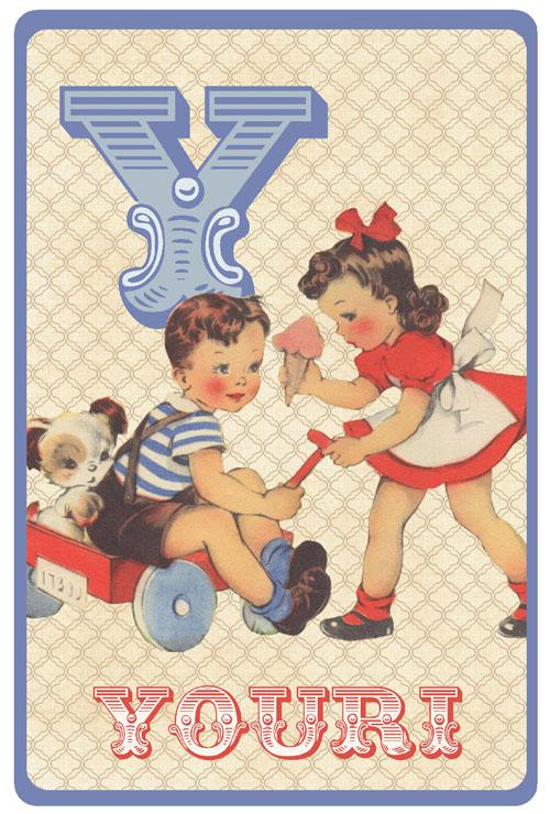 Retro geboortekaartje met retro ijs. Geboortekaartjes geïnspireerd door het retro alfabet en gouden boekjes