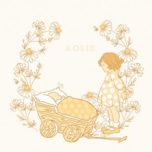 Geboortekaartje illustratie baby in wandelwagen met grote zus. Fijne botanische lijntekeningen maken dit geboortekaartje erg bijzonder. In warme ton sur ton kleuren en initialen van jullie kindje heb je iets bijzonders in handen. De achtergrondkleur is eenvoudig aan te passen. Met de ontwerptool kun je jouw mooie geboortekaartje ontwerpen zoals jij dat wil.